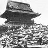 昭和の三大台風って何?