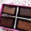 デメルのソリッドチョコ4個入りをお取り寄せ購入した口コミ!