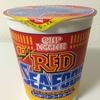 【食べてみた】夏限定!カップヌードル レッドシーフード (日清)