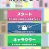 """【おすすめ】""""Slice HEROES""""という無料勉強・学習アプリの紹介  38作品目"""