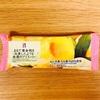 まるで黄金桃を冷凍したような食感のアイスバー 【セブン-イレブン】
