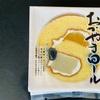 おかやまロール【岡山のお土産】岡山名物の詰まったロールケーキはコレ!