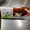セブン:ワッフルコーンクッキークリーム/イタリアンプリン/チーズスティック/チョコバニラバー