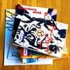 無料で好きな本がもらえる!朝霞図書館でリサイクル資料無料配布をやってたので行ってきた!