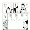 ロードバイク 冬装備雑記(ジレ)