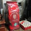 スターバックス クリスマスブレンド エスプレッソローストをハリオV60とカフェオールドリッパーを使って飲み比べてみた【味の評価】