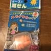 不眠と100円ショップの耳栓