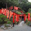 湘南です35 弁天様の胎内くぐり(平塚 妙圓寺)