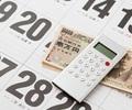 開業資金ってどうやって調達したら良いの?日本政策金融公庫の融資制度について紹介
