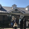 横浜イングリッシュガーデンに行ってきました