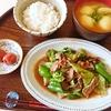 牛肉と野菜のオイスターソース炒め定食