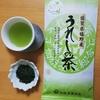 2020.05.30更新【スマートレター】うれしの茶・加杭茶業組合
