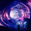 科学者達は、宇宙の2つの領域をつなぐ最初の磁気的な「ワームホール」を作ります