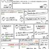 【問題編27】商品券の換金