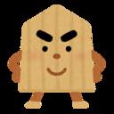 loserの将棋blog