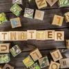 【2020年2月版】ツイッターの平均フォロワー数を算出!日本国内の平均値は何人だったのでしょうか?【速報】