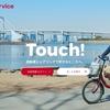 【好きなところへ手軽に】bike share service