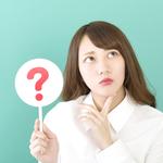 婚活、何からすればいい? 初心者向け婚活サービスの選び方 by トイアンナ