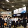 次回のコインEXPO&クリーンビジネスフォーラムは 2019年9月18日(水)~20日(金)東京ビッグサイト