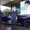 ● トヨタ、キンコン西野さんデザイン「ニシノクラウン」を公開!
