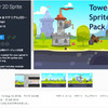 【無料アセット】城、自然、背景など94種類の2Dタワーディフェンス用スプライトパック「Tower 2D Sprite Pack」/ 超ローポリの手描き風兵士。スナイパー装備 / プログラミング不要!UIの綺麗なスライドアニメーション / Inventory Proで利用可能なファンタジーテクスチャ素材集