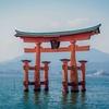 仏教・神道・儒教の違いと特徴|世界の裏側がわかる宗教集中講座