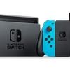 新型Nintendo Switch、早ければ2019年夏にも発売の可能性
