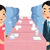 中国共産党員女子の合コンに参加した件