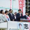 13日、志位委員長の福島市街頭演説に1500人の聴衆。