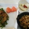 夏をのりきれ!!ガッツリメニュー玄米食講座