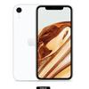 iPhone SE Plusに続報。51,800円?魅力的すぎるやろ!