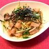 豚バラ肉と水菜の和風スパゲッティ