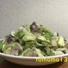 今夜のおかず『豚バラ肉のキャベツ炒め』を作ってみた!
