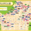 京都マラソンのコース変更