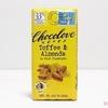 トフィー&アーモンドチョコレート。甘さがくどいのに一気に食べたくなるやみつき感は、さすがChocoloveのチョコレートとしか言いようがありません!