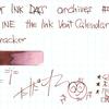 #0918 DIAMINE the Ink Vent Calender Nutcracker