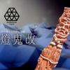 ミロクトイ / ミロク博士の奇妙な発明:龍燈鬼改[赤瑪瑙カラー]〈+Eng sub〉