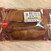 セブンイレブン「厚切りハムカツパン」は、ハムカツもパンも大満足の一品!