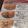 梅蘭のやきそばを食べてきた。イオンの中華ランチ