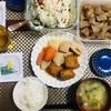 本日のお弁当ランチと地味飯 ~My favorite lunch box and dinner~