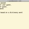辞書攻撃に使う元ネタの辞書ファイル