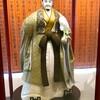 川本喜八郎人形美術館,飯田市立動物園,飯田市美術博物館