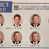 200515 要望書の提出