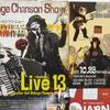 ガレージシャンソンショー (於 まちなかミュージック&フードフェスティバル TOYAMA 米奏動 2017)