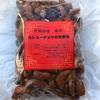 横浜中華街鳳林の牛バラ煮込みごはんとカシューナッツの甘炊き