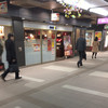 ドトールコーヒーショップ ドーチカ店