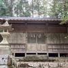 須佐之男神社(岡山県高梁市川上町高山市)