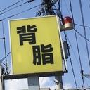 Seabura Blog