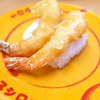 #0229 横須賀のスシローで天ぷらづくし