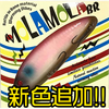 【オーバスライブ】音と浮力を追加したワーミングバイブ「モラモラBR」に新色追加!